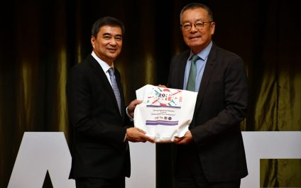 Former Thai PM Hon. Abhisit Vejjajiva Headlines International Conference on Active Learning in Engineering Education at AIT