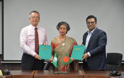 AIT adds International Unified Bachelor's-Master's Program partner from University of Liberal Arts Bangladesh