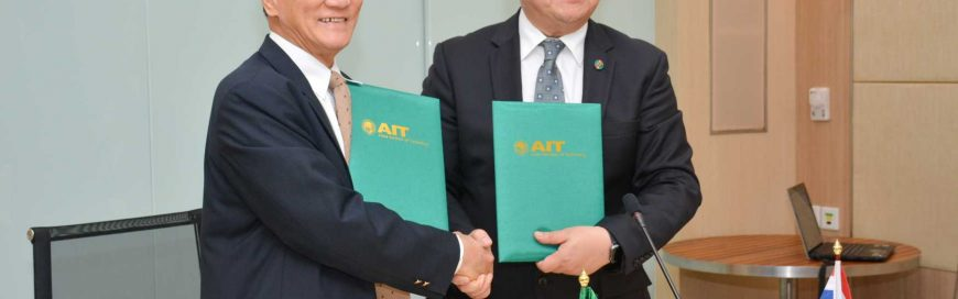 AIT signs agreement with Siam University to offer Unified Bachelor Master degree programs