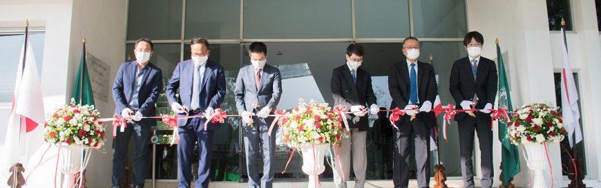 Inauguration Ceremony of Marine Plastics Abatement (MPA) Lab