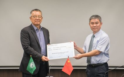 The AITAA China Chapter Delegation donates THB 1.2 million to AIT