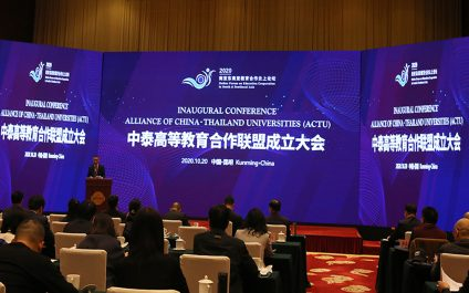 AIT sits on Board of Directors of new Alliance of China-Thailand Universities