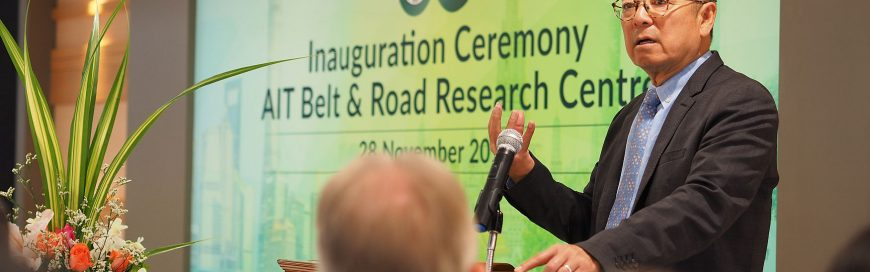 AIT Inaugurates the Belt & Road Research Centre