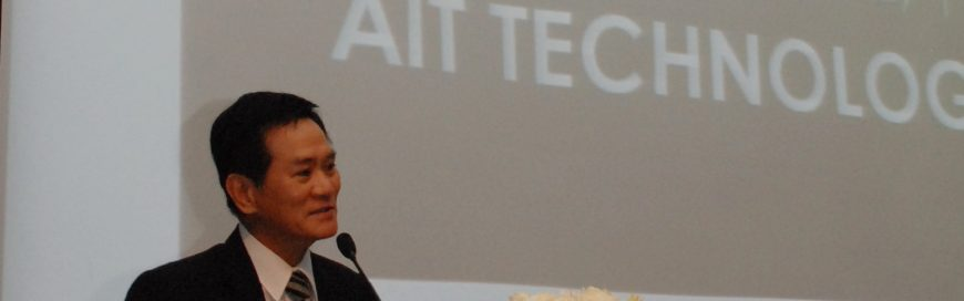 AIT showcases its technological might at AIT Technology Event