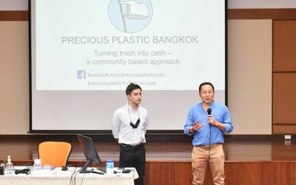 """Turning Trash into Cash"" Special Workshop on Upcycling Plastic Waste by 'Dominic Chakrabongse'"