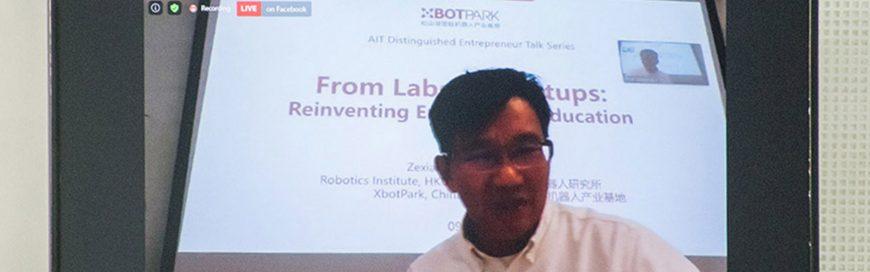 HKUST's Prof. Li Zexiang, Chairman of DJI, headlines AIT Entrepreneurship Center's 1st Anniversary Celebration