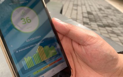 Know your air and breathe smarter with app by AIT student