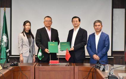 MoU Signing Ceremony Between AIT and China State Construction Engineering (Thailand) Co., Ltd