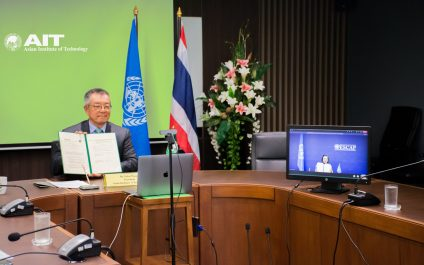 AIT and UNESCAP take partnership to new level with MOU