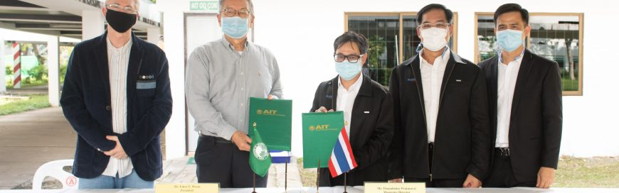 AIT Received Support towards the Organizational Quarantine (OQ) facility