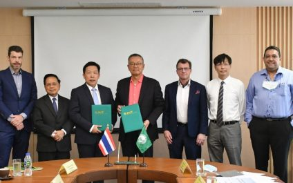 AIT Received a Donation to Support GTE Laboratory Equipment