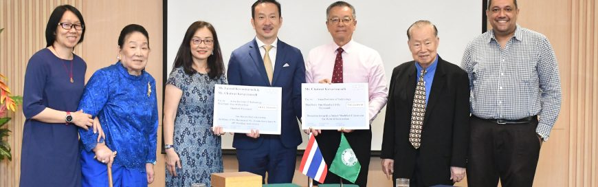 AIT receives support towards One Full Master's Scholarship and One Standard Smart Modified Classroom for Hybrid Instruction