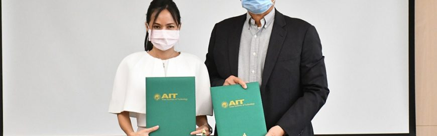 AIT Received Support towards Updating GTE Laboratory Equipment
