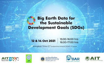 Knowledge Exchange on Big Earth Data for Sustainable Development Extends Academic Collaboration