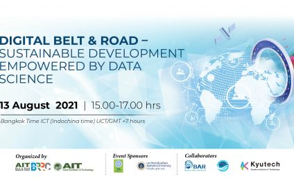 AIT BRRC Discusses Data Science Applications to Sustainable Development Research