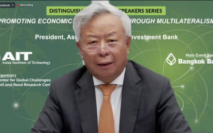 Asian Infrastructure Investment Bank President Launches AIT Distinguished Institute Speakers Series with call for Multilateralism to Promote Economic Development