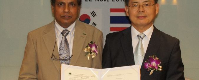 MoU signed with K-water Academy, South Korea
