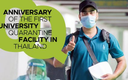 Anniversary of the First University Organizational Quarantine Facility in Thailand