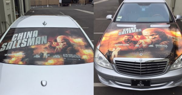 car wrap, partial wrap, promotional wrap, promo wrap, vehicle decals, vehicle graphics