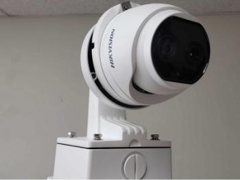img-camera-vision