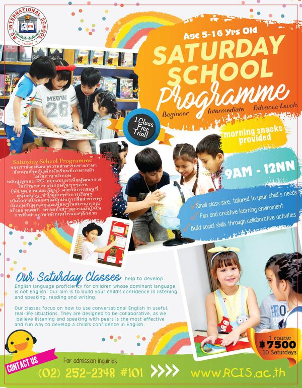 Saturday_School_Flyer