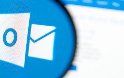 New Microsoft Workplace Analytics