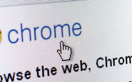What's new with the Chrome Cleanup tool?
