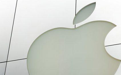 Huge Apple developments in 2018