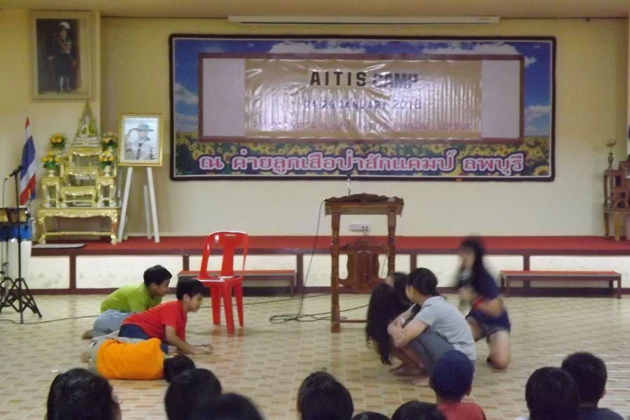 AITIS Camping_303