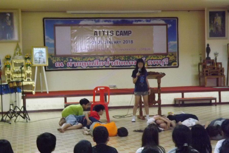 AITIS Camping_304