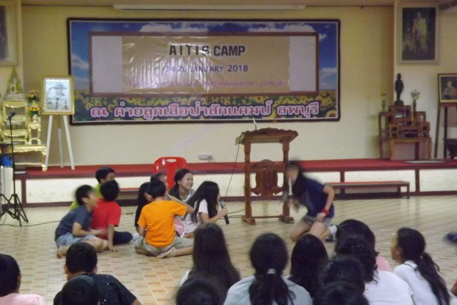 AITIS Camping_306