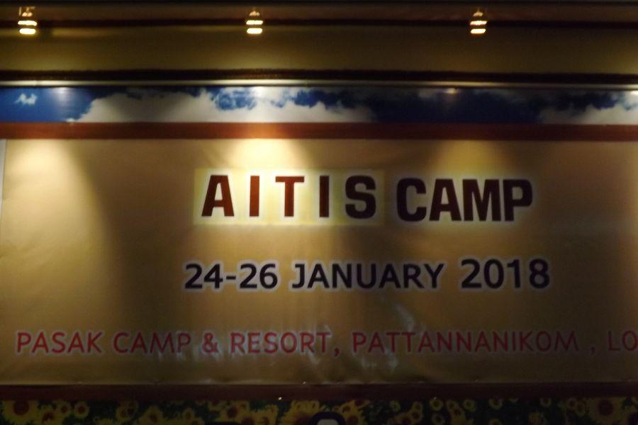 AITIS Camping_33
