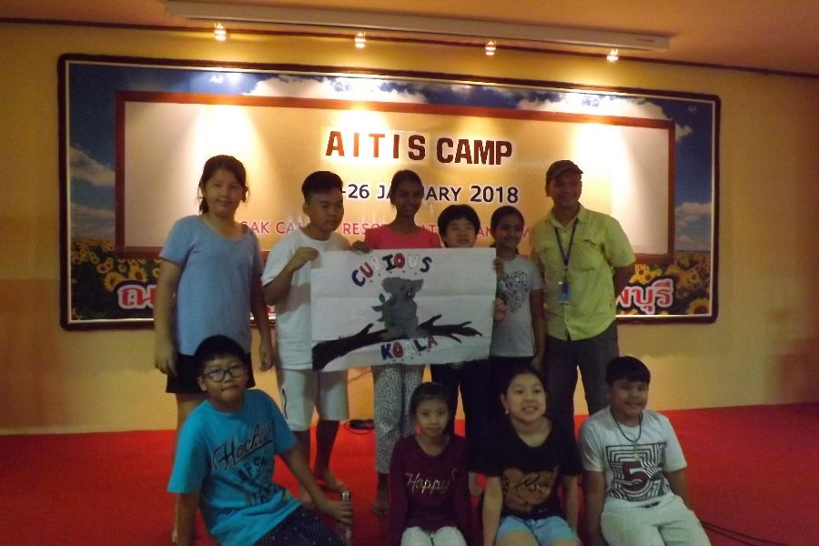 AITIS Camping_36