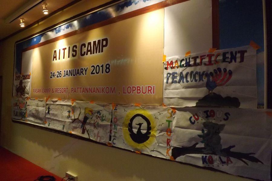 AITIS Camping_57