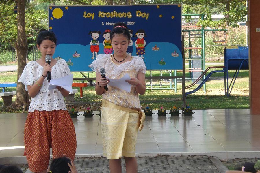 Loy Krathong18