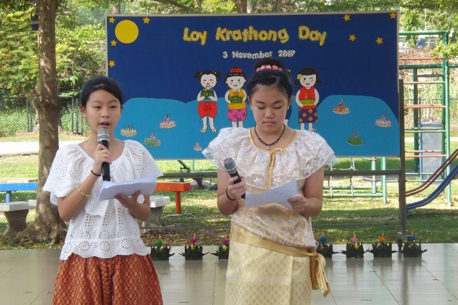 Loy Krathong19