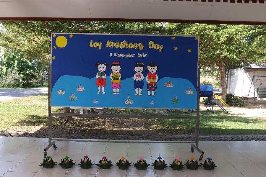 Loy Krathong9
