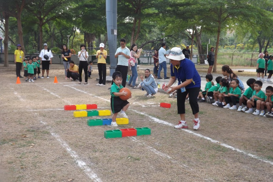 Sports Day 2018 (95)
