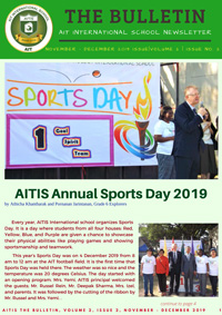 AITIS-The-Bulletin-2nd-Quarter-2019-Volume-2-november-december-1