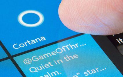 Four helpful Cortana commands
