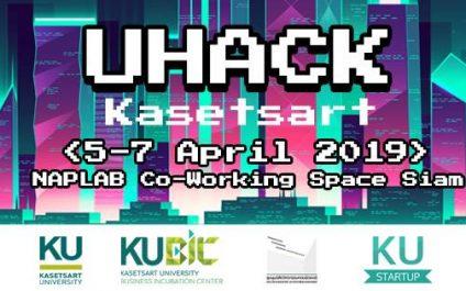 [วันสุดท้าย] UHack Kasetsart :Hackaton รับทุกมหา'ลัย มีรางวัลให้!