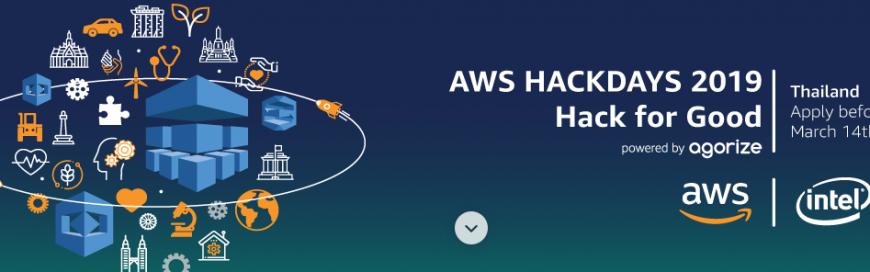 AWS Hackathon กิจกรรมที่จะพาคุณเป็นตัวแทนไปแข่งที่สิงคโปร์