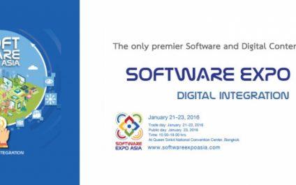 Software Expo Asia: Digital Integration