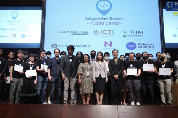 Software Park Thailand Code Camp 5 - Demo Day