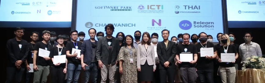 Software Park Thailand Code Camp 5 – Demo Day