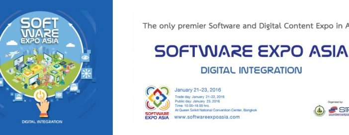 Software Expo Asia: Digital Integration
