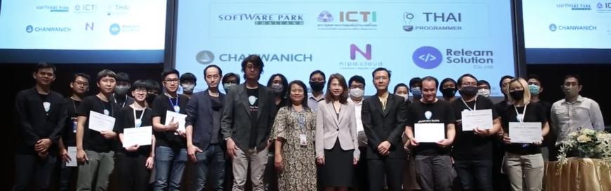 Software Park Thailand Code Camp 5 – Demo Day