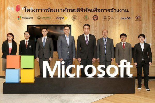 Microsoft ร่วมกับสมาคมโปรแกรมเมอร์ไทย และ AiPEN Studio ยกระดับทักษะด้านดิจิทัลให้คนไทย เปิดให้เรียนออนไลน์ฟรี! บนแพลตฟอร์ม Digital Skill