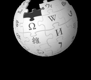 Beware of Wikipedia