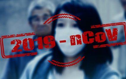 2019 nCoV Coronavirus–Just the Facts